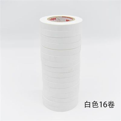 电工胶布超薄防水15米10mm绝缘胶带阻燃耐磨红黄蓝绿黑白电线胶带