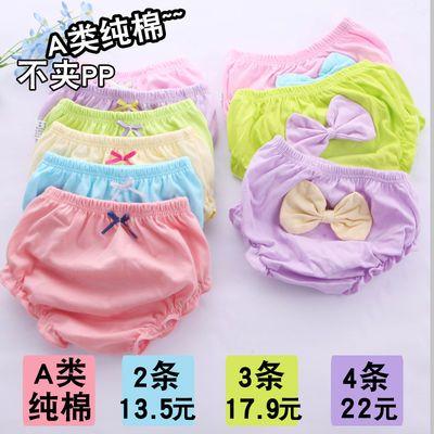 女宝宝内裤纯棉面包裤0-1岁半3-6个月2婴儿大pp夏季儿童短裤女孩