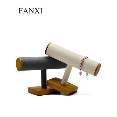 FANXI珠宝首饰架实木超纤材质项链手链T字架饰品展示架SM068