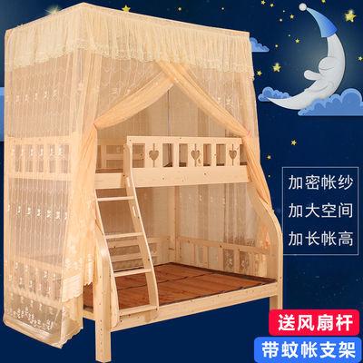 子母床蚊帐儿童高低双层上下床梯形上下铺1.2米/1.35/1.5一体落地