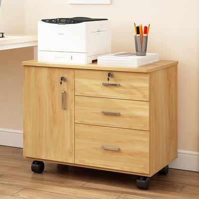 办公室文件柜落地式矮柜带锁抽屉柜桌下柜子储物柜资料柜打印机柜