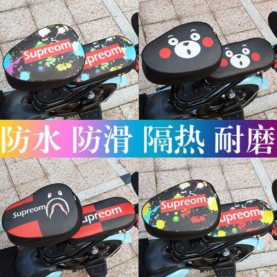 电动自行车坐垫套防晒防水电动车自行车套电瓶车坐垫四季通用座套