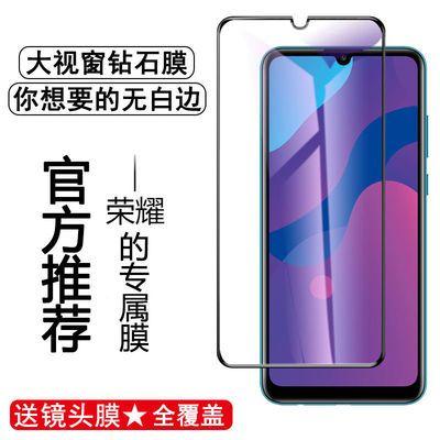 华为荣耀畅玩9a钢化膜全屏Honor9A手机膜抗蓝光黑色无白边钻石膜