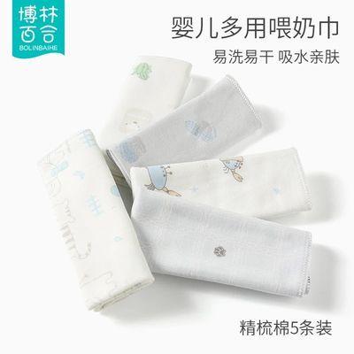 婴儿喂奶口水巾纯棉手帕手绢宝宝用品新生幼儿超软洗脸毛巾小方巾