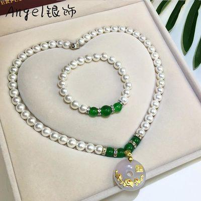 正品天然淡水珍珠项链女款锁骨链金镶玉髓吊坠母亲节送妈妈婆婆