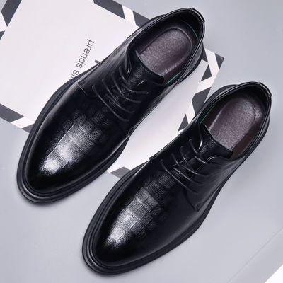【真皮牛皮】2020夏季新款英伦复古布洛克潮流男鞋商务增高男士鞋