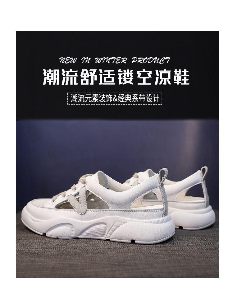 新款涼鞋年新款夏季小白鞋女百搭網紅休閑包頭運動涼鞋夏天平底ins潮pdd