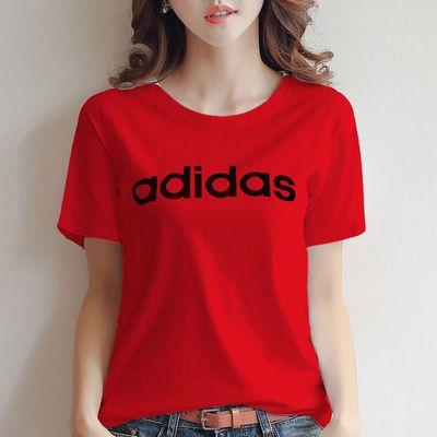 阿迪达斯官网短袖女装夏季款新品红色纯棉运动圆领T恤上衣FP7867