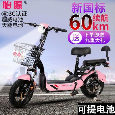 新国标怡朦电动车48V电瓶车锂电池电动自行车成人男女电动代步车
