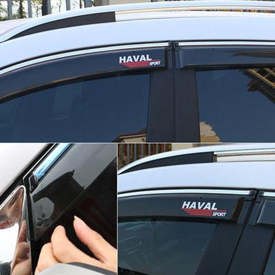 长城哈弗H6/H5/H8/H9/H1/H2/H7H4M6晴雨挡专车专用雨眉晴雨挡