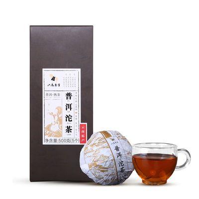 八马茶叶 云南原产勐海普洱茶沱茶熟饼自饮黑茶盒装500克