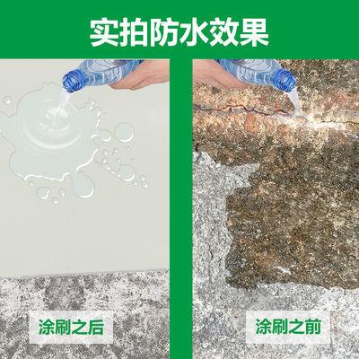 HG203防水胶涂料水池补漏神器鱼池油膏白色王屋顶聚氨酯材料