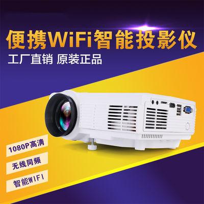 新款Q5投影仪智能无线WIFI家用高清迷你微型LED投影机家庭影院