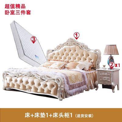 欧式床双人床卧室婚床公主皮床1.5米欧式床主卧1.8米皮床家具套装