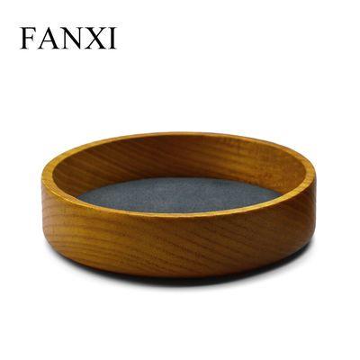 FANXI饰品展示圆盘实木超纤手镯耳环手链橱窗陈列多功能
