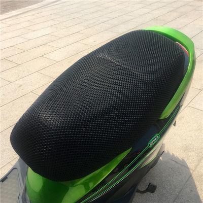 电动车摩托车坐垫套踏板125防晒防水座套 电瓶车隔热透气通用坐垫