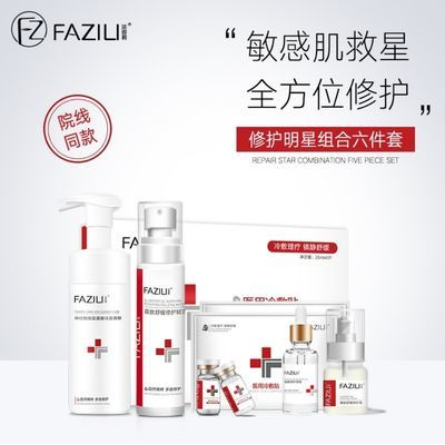 【敏感肌救星】医美护肤修复术后控炎角质层增厚敏感肌护肤品套装