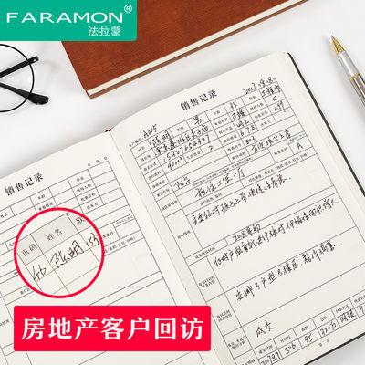 A5房地产客户回访记录本顾客跟进登记本房产中介销售档案本B5本子