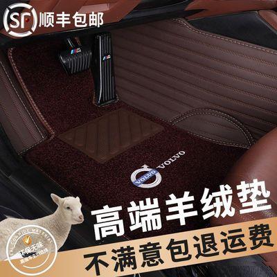 沃尔沃XC60 S90 XC40 S60L XC90 V40 V60 V90 S80L汽车脚垫全包围