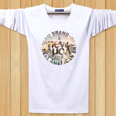 90-220斤秋装长袖T恤男宽松韩版青少年学生打底衫长袖上衣服男装
