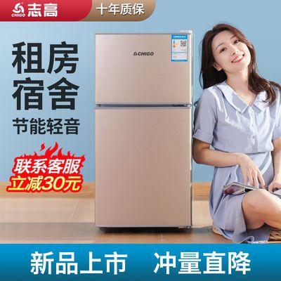 志高小型冰箱家用迷你宿舍租房节能双门电冰箱冷冻冷藏家庭小冰箱