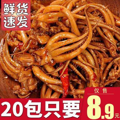 香辣鱿鱼须网红鱿鱼丝零食即食麻辣海鲜休闲小吃10包/50包