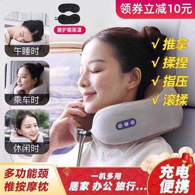 记忆U型护颈枕脖子按摩器颈椎枕头护脖子靠枕车用旅行枕坐车神器