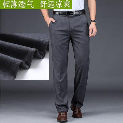 夏季西裤男薄款中年直筒抗皱免烫宽松爸爸装高腰休闲裤男装西裤薄