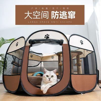 猫产房生产窝怀孕猫咪产箱窝封闭式猫窝宠物生产繁殖帐篷猫咪用品
