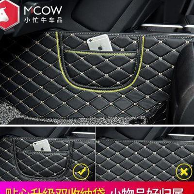 新款适用2020款皓影东风本田crv脚垫全包围 19改装饰专用汽车用品