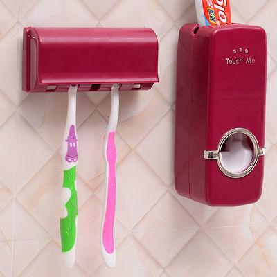 韩国全自动挤牙膏器套装 touch me牙膏挤压器五位牙刷架英文包装