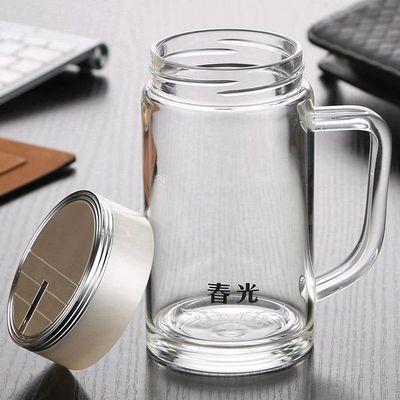 单u002F双层玻璃杯带盖把手柄便携男女办公过滤大容量透明水杯子