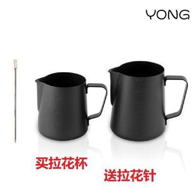 度咖啡奶杯温度拉花缸打奶泡杯304不锈钢特氟龙拉花杯咖啡杯带刻