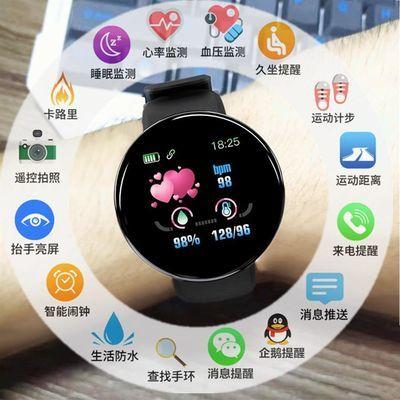 努比亚Z18手表智能手环蓝牙连接360手机n6运动智能提示手环睡眠测