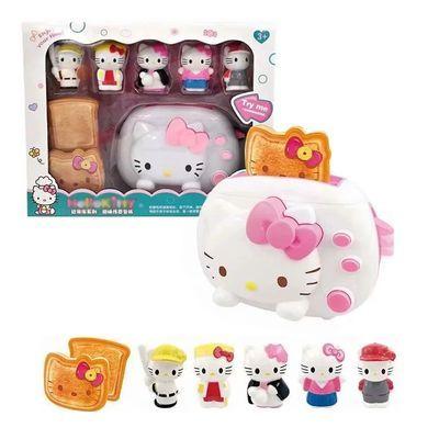 凯蒂猫过家家厨房儿童玩具hello kitty烤面包机女孩做饭餐具套装