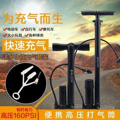 打气筒电瓶车摩托车篮球汽车单车高压便携小型家用脚踩气筒自行车