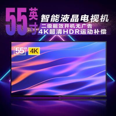 Panasonic/松下电视55寸教育办公4K超清HDR智能液晶电视机FX580C