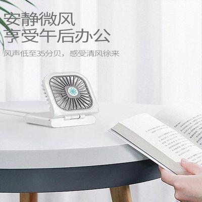 【送电影vip】usb可爱挂脖小风扇便携式迷你充电桌面折叠小风扇超