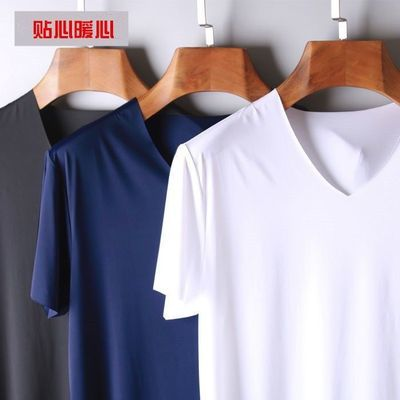 男士无痕T恤冰丝打底衫V领纯色夏季薄款韩版短袖上衣
