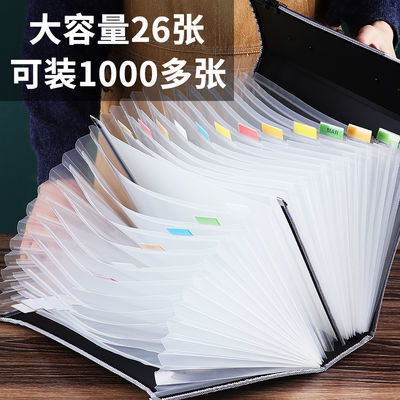 学生大容量A4风琴包26层手提试卷夹多层文件夹票据袋资料收纳包