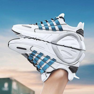 2020夏季韩版潮流男士飞织鞋透气网面运动男鞋轻便百搭休闲跑步鞋