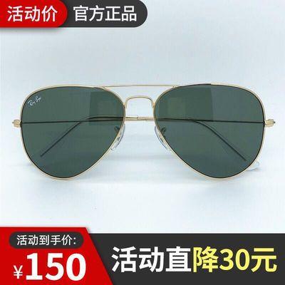 雷朋司机太阳镜RB3025驾驶眼镜男复古蛤蟆镜飞行员玻璃偏光墨镜女