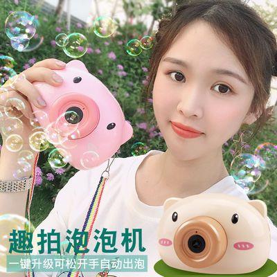 儿童泡泡照相机抖音网红同款少女心全自动吹泡泡枪电动玩具泡泡水