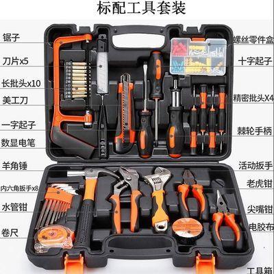 五金组合工具箱多功能维修工具箱家用套装车用工具电工维修