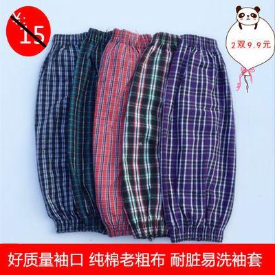 时尚紧碎花格子经典老粗布加厚工作套袖包邮买二送一纯棉加长男女