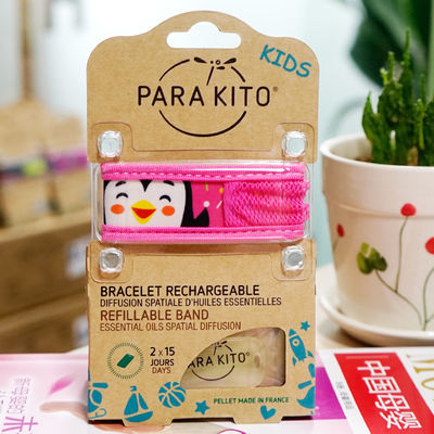 帕洛防驱蚊手环儿童成人款孕妇天然植物长效驱蚊防伪可查正品进口