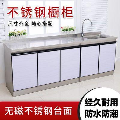 不锈钢橱柜家用租房厨房水槽柜简易厨柜成品碗柜经济防水灶台柜