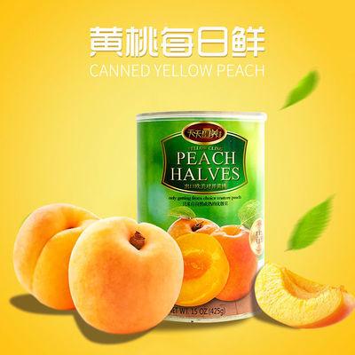糖水黄桃罐头新鲜水果罐头2/5/12整箱混合零食砀山黄桃罐头5罐装