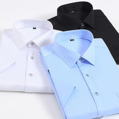 夏季弹力短袖衬衫男商务休闲职业工装上班纯色衬衣免烫寸杉浅蓝色