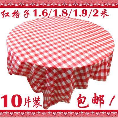 台布135一2米10片装包邮加厚红格子一次性桌布塑料白底透明花瓣